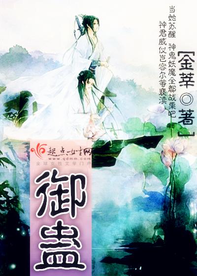 姜明的小说