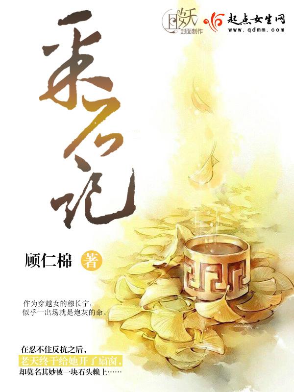 李霸王小说