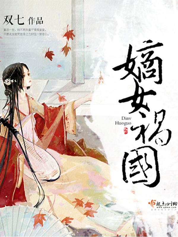 解剑传小说
