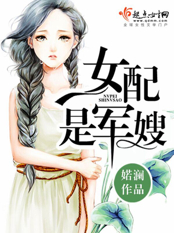 许长青小说