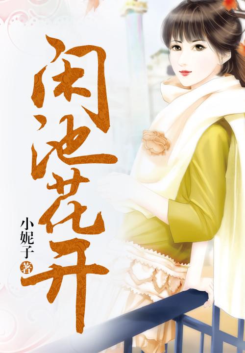 三侠五义 小说