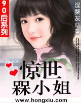 林小七小说