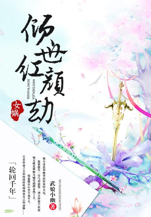 村上隆小说