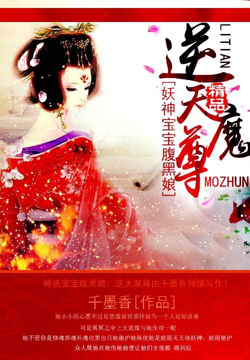 好看的台湾的轻小说