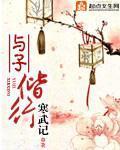 紫玄幻小说