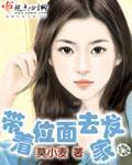 夏一涵叶子墨小说