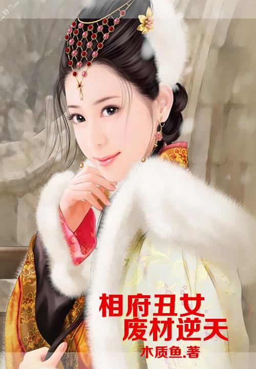 箫祁霜小说
