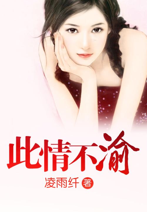 沐清然小说