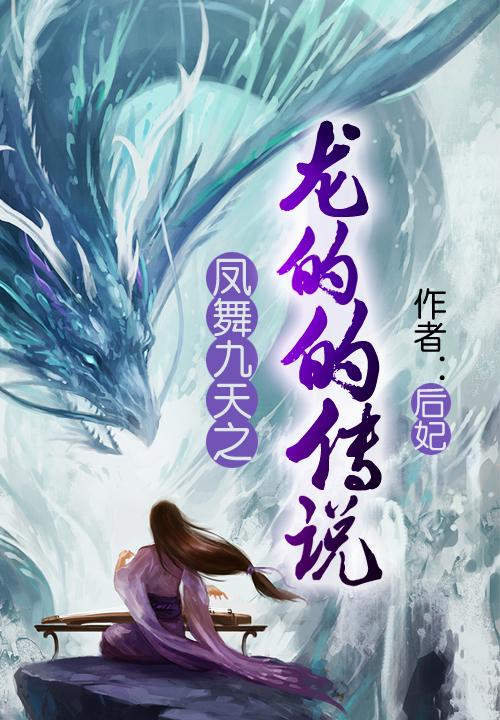火影大召唤小说