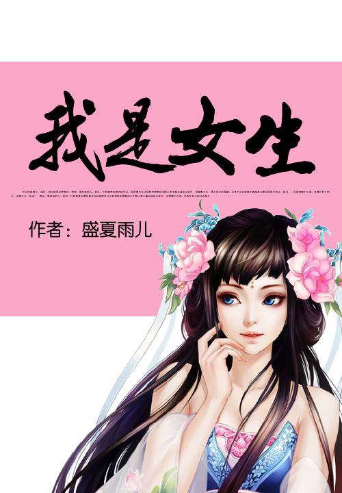 九州奇幻小说