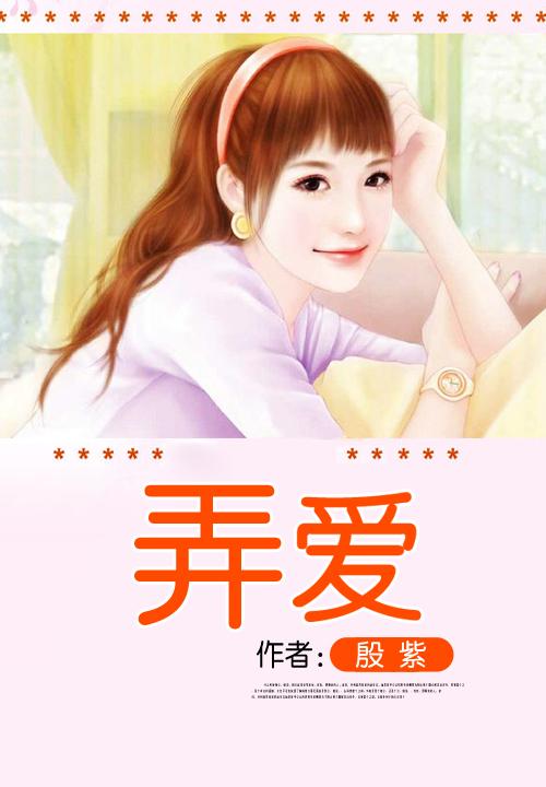 简童 沈修瑾小说
