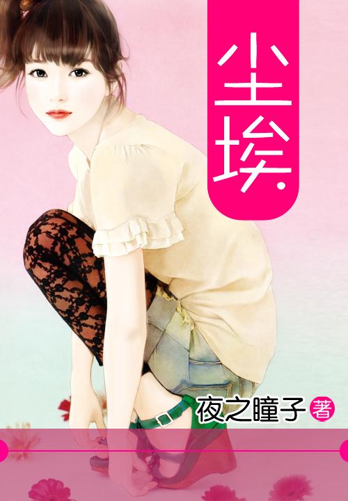 蛇王 小说