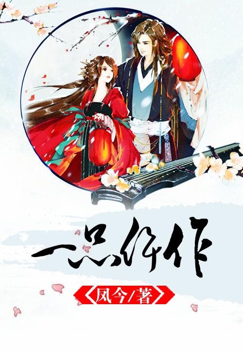 秦寻记小说