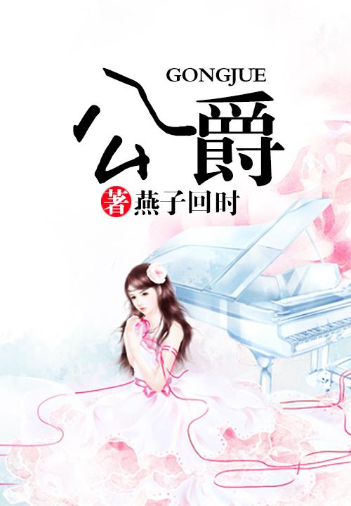 汉朝当皇帝小说