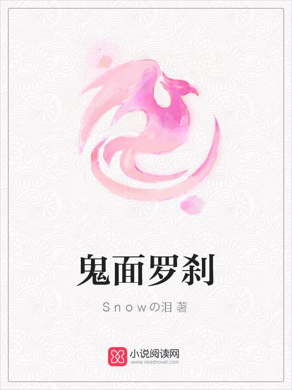 Snowの泪
