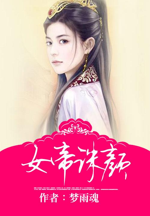 紫月君 小说