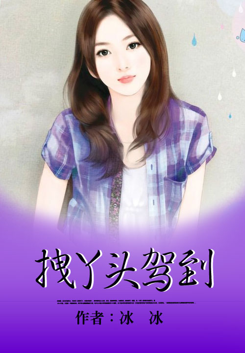 香香网小说