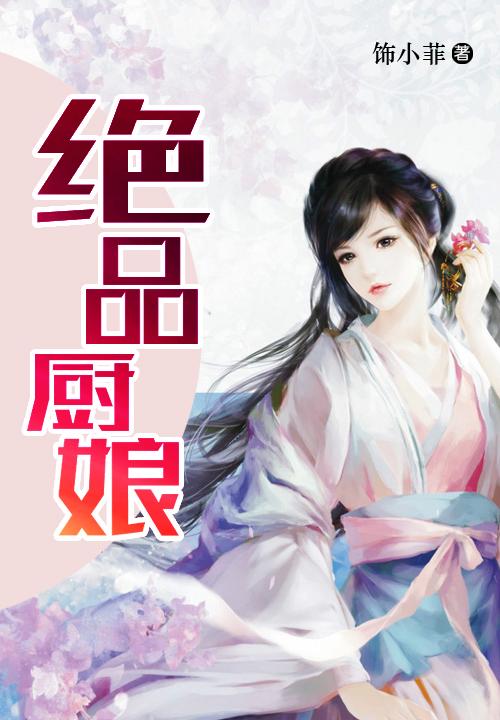 桃运小医生李晋小说
