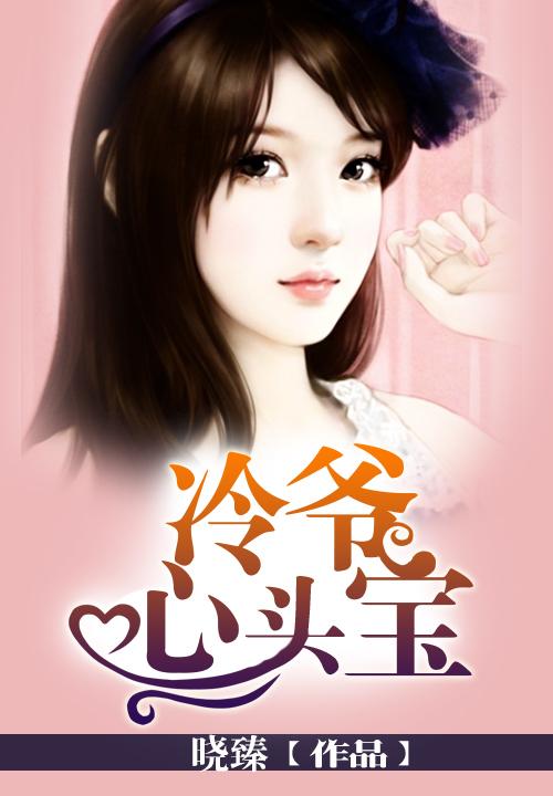 loeva小说
