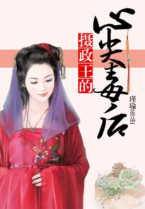 好看的李小燕小说