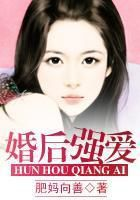 师徒仙恋小说
