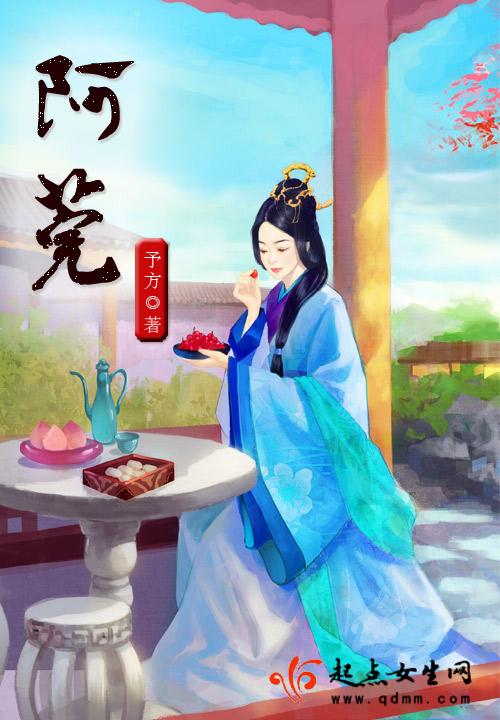 重生江湖小说