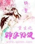 著名修仙小说