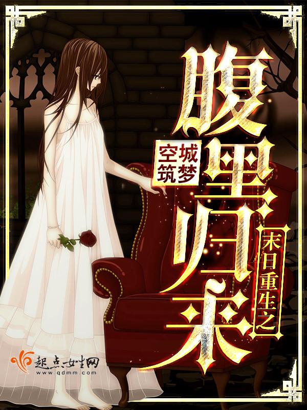 桃小红的小说