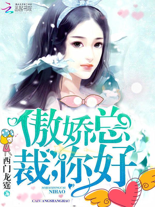 民国出版小说