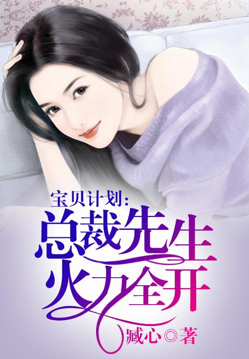 女主重生的现代小说