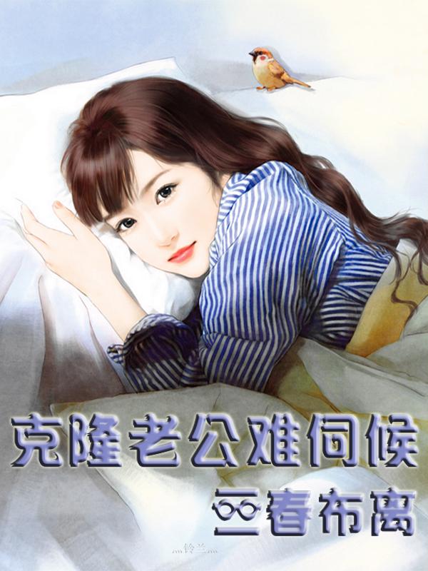 皇帝yy小说