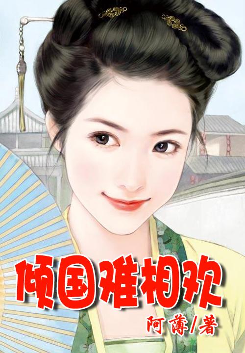 张莉锦小说