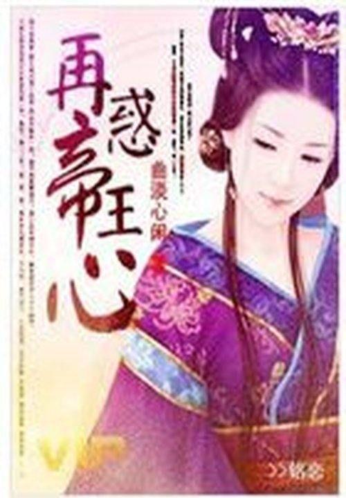 皇帝h版小说