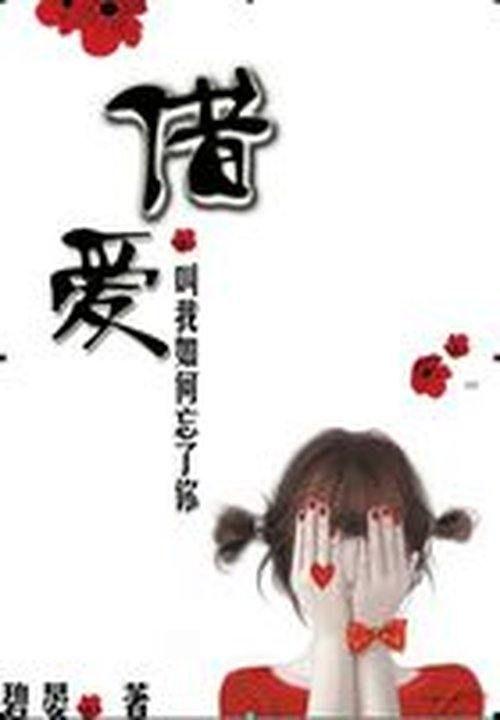 小福包小说