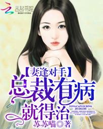 韩国恋爱小说
