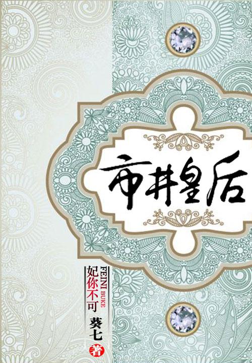 学院流仙侠小说