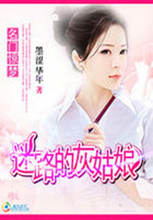 米藏藏小说