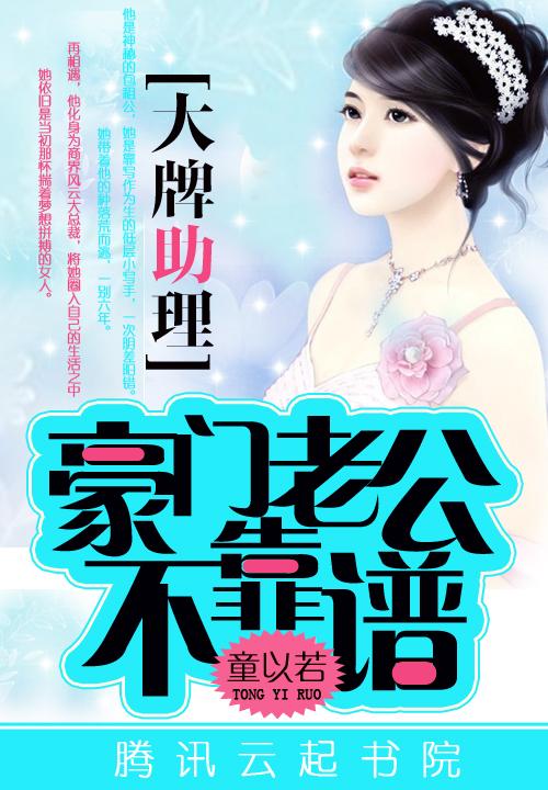 朱子厚小说