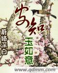 康熙帝国小说