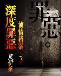 皇族校园小说