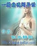 清末四大谴责小说