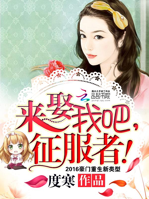 《现代女皇》小说