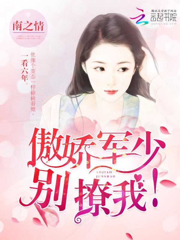苏若熙的小说