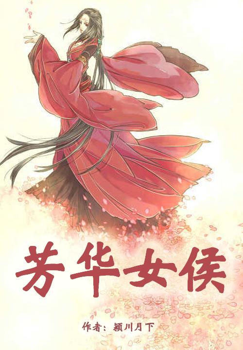 萌妻太甜小说