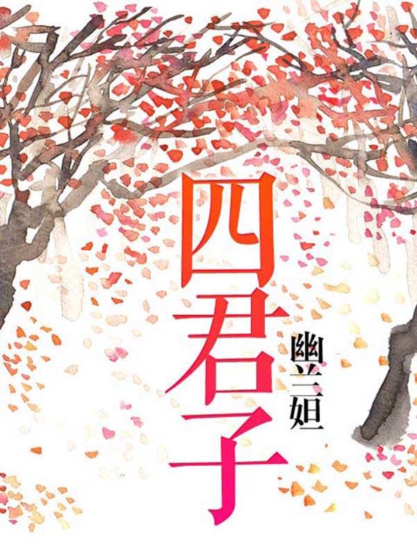 辰南的小说
