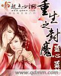 中国的幻想小说