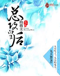 日本的校园小说