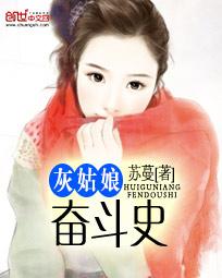 桑妤容臻小说