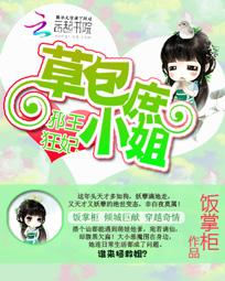 《邪王狂妃:草包庶小姐》主角白晓宁萧洛冰章节列表精彩试读无弹窗