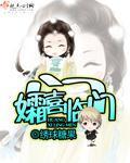 《孀喜临门》主角赵雪宁燕最新章节全文试读